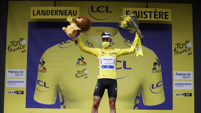Алафилипп выиграл стартовый этап «Тур де Франс»