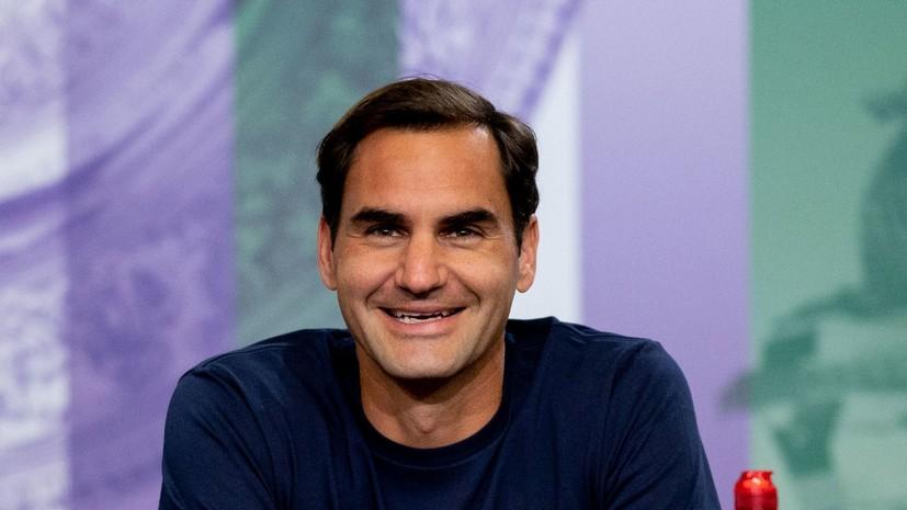 Федерер заявил, что пока не принял решения относительно участия в ОИ-2020