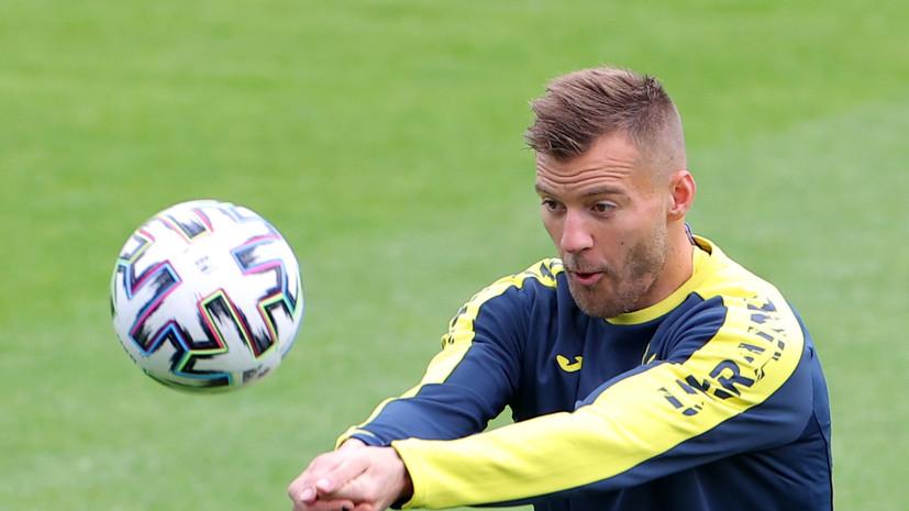 Ярмоленко заявил, что игра Украины на Евро-2020 пока оставляет желать лучшего
