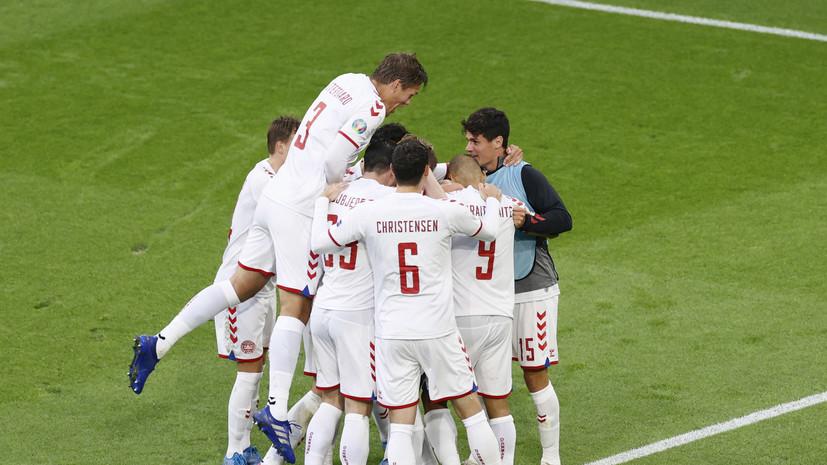 Дубль Дольберга помог Дании разгромить Уэльс и выйти в 1/4 финала Евро-2020