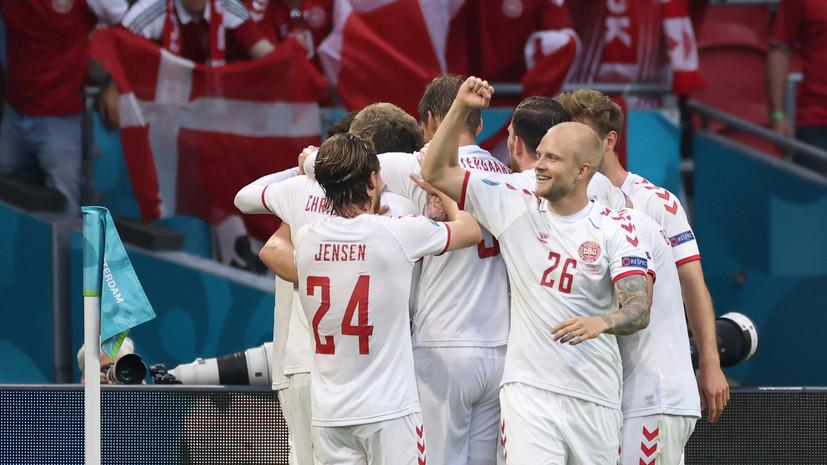 Дания — первая команда в истории Евро, забившая по четыре мяча в двух матчах подряд
