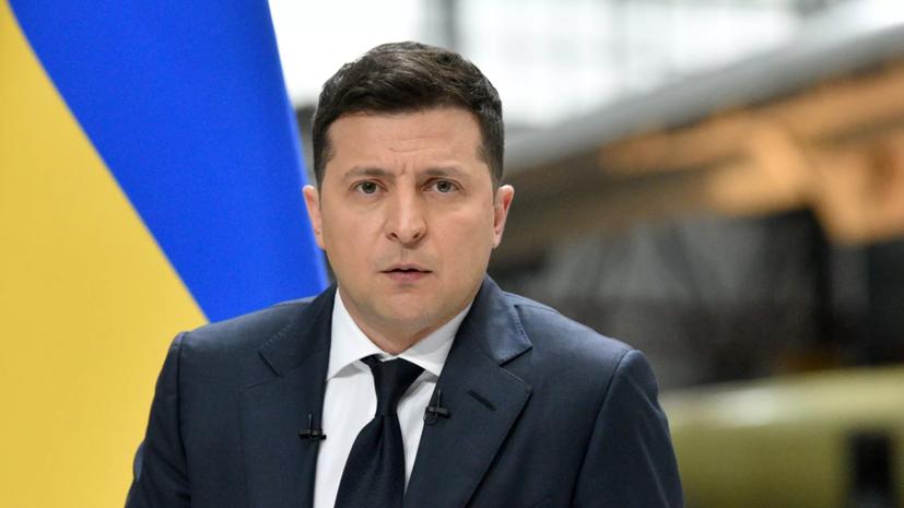 Зеленский обратился к ФРГ с вопросами о судьбе Украины в НАТО и ЕС