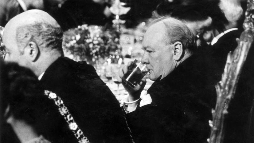 Пил или не пил: что стоит за легендой о любви Черчилля к армянскому коньяку