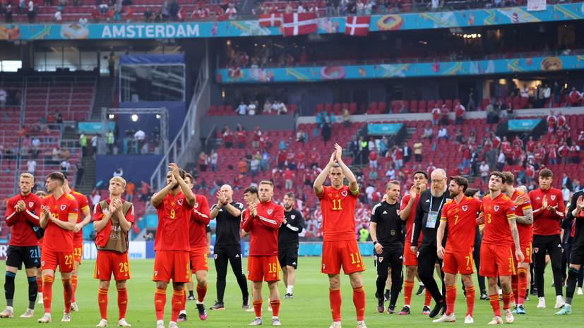 Пэйдж считает, что игроки сборной Уэльса заслужили похвалу за выступление на Евро-2020