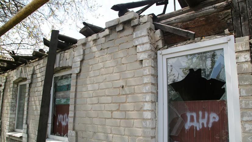 В ДНР заявили о ранении женщины в результате обстрела