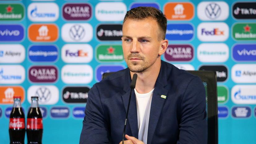 Капитан сборной Чехии поделился ожиданиями от матча 1/8 финала Евро-2020 с Нидерландами