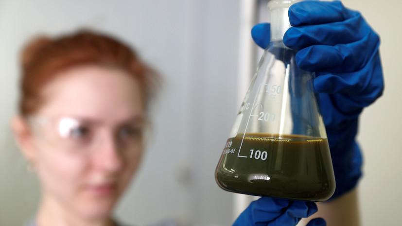 «Отмыть» от серы: российские химики разработали высокоэффективный метод очистки нефтепродуктов