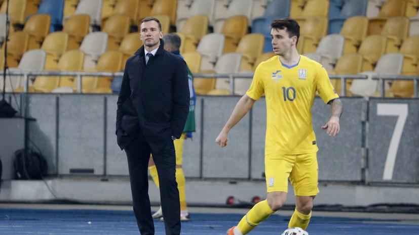 Шапаренко заявил, что сборная Украины вошла в историю Евро-2020