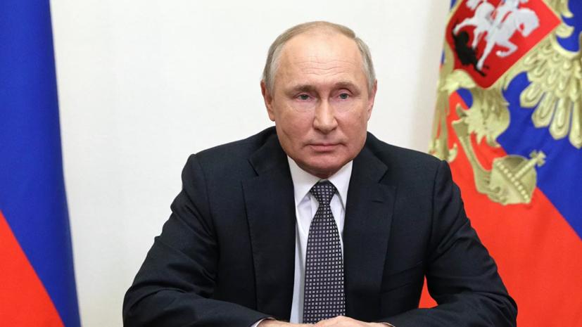 Путин поручил правительству оказать содействие в организации ЧМ-2022 по футболу в Катаре