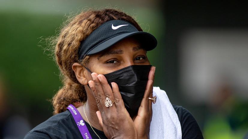 Серена Уильямс пропустит Олимпийские игры в Токио