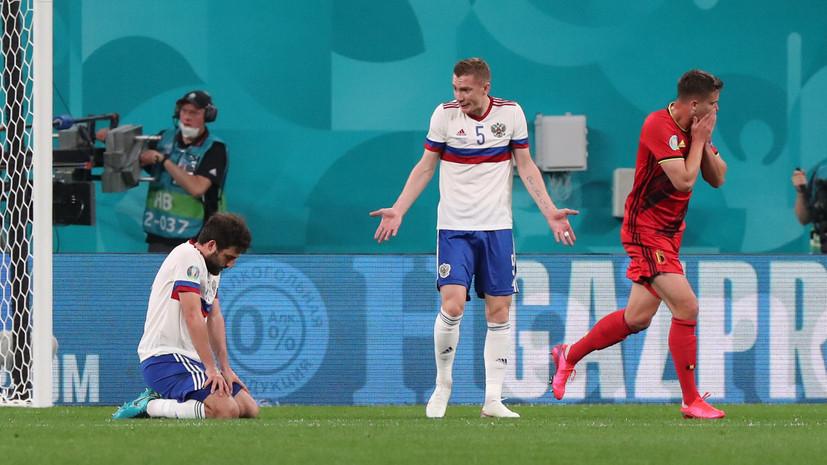 Талалаев признался, что чувствует свою вину в ошибке Семёнова в матче с Бельгией