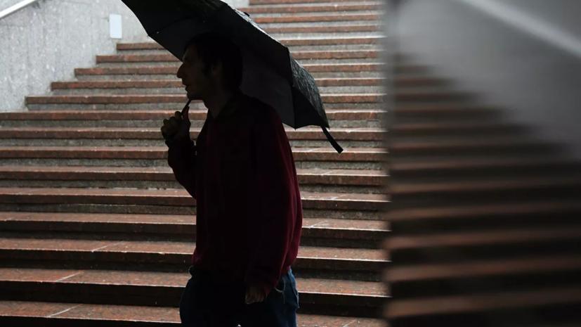 Синоптики предупредили о сильных ливнях в Москве 28 июня