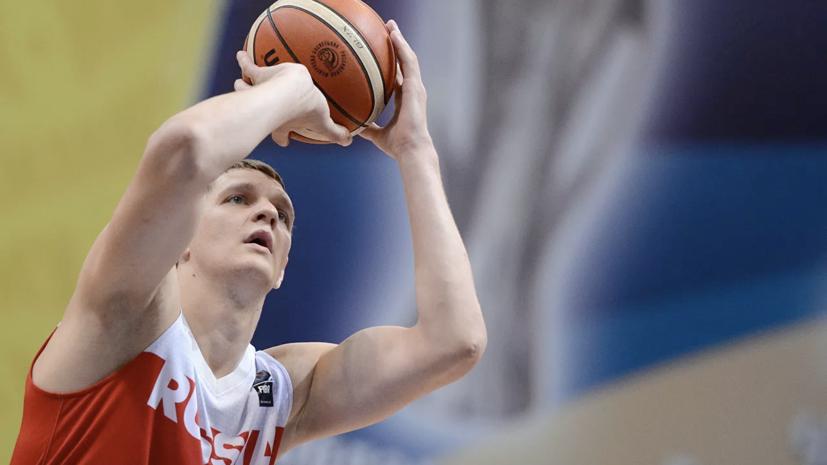 Мозгов включён в итоговый составсборной Россиипо баскетболу на отбор кОИ-2020