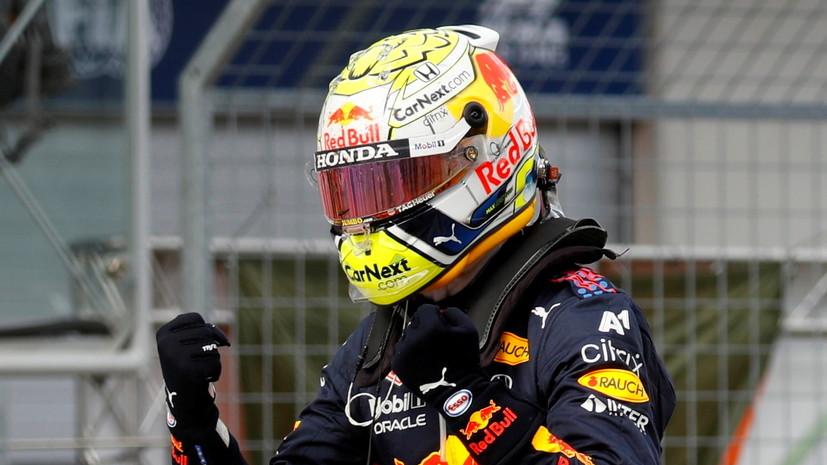 Ферстаппен выиграл Гран-при Штирии