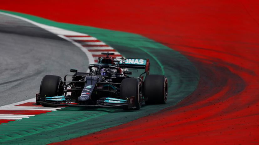 Четвёртая победа Ферстаппена в сезоне и манёвр Хэмилтона на финише: чем запомнился Гран-при Штирии «Формулы-1»