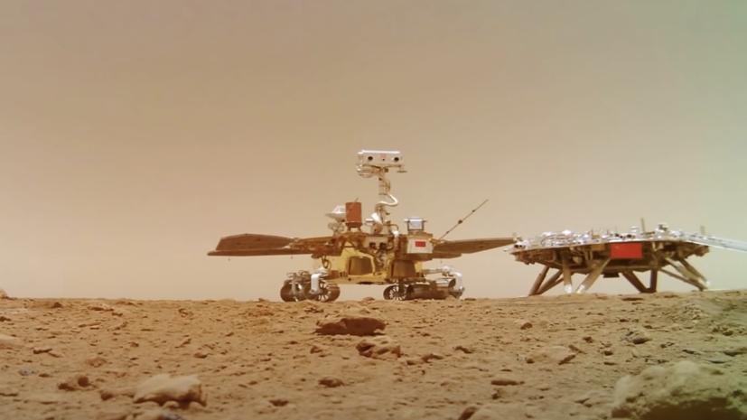 Китай опубликовал новое видео с работы миссии «Тяньвэнь-1» на Марсе