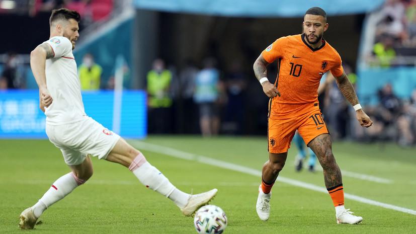 Первая сенсация плей-офф: Нидерланды в меньшинстве проиграли Чехии в 1/8 финала Евро-2020