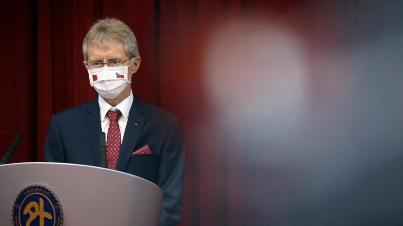 Глава сената Чехии подверг критике слова Земана о взрывах во Врбетице