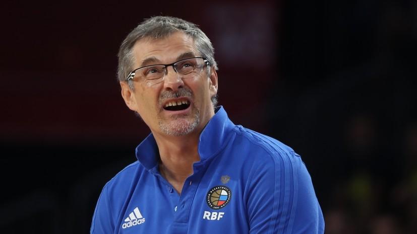 Базаревич рассказал о подготовке сборной России по баскетболу к отбору на ОИ