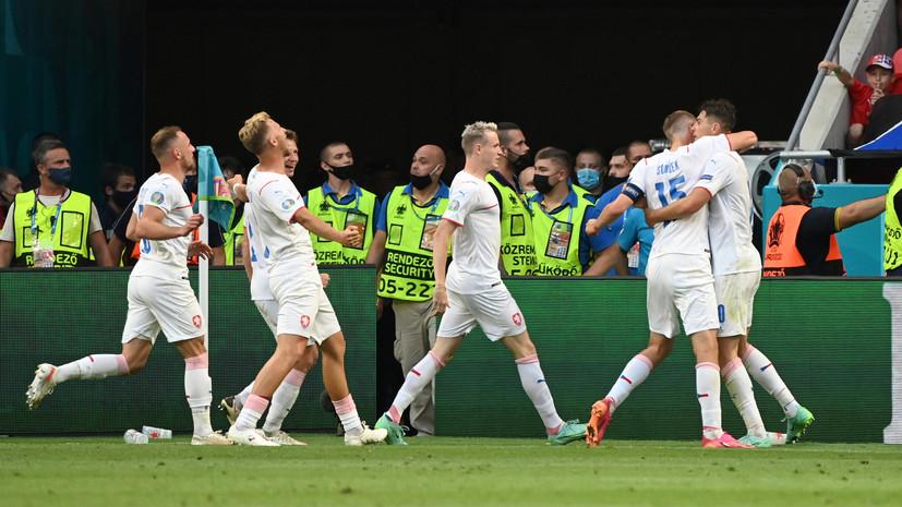Сборная Чехии четвёртый раз вышла в четвертьфинал Евро