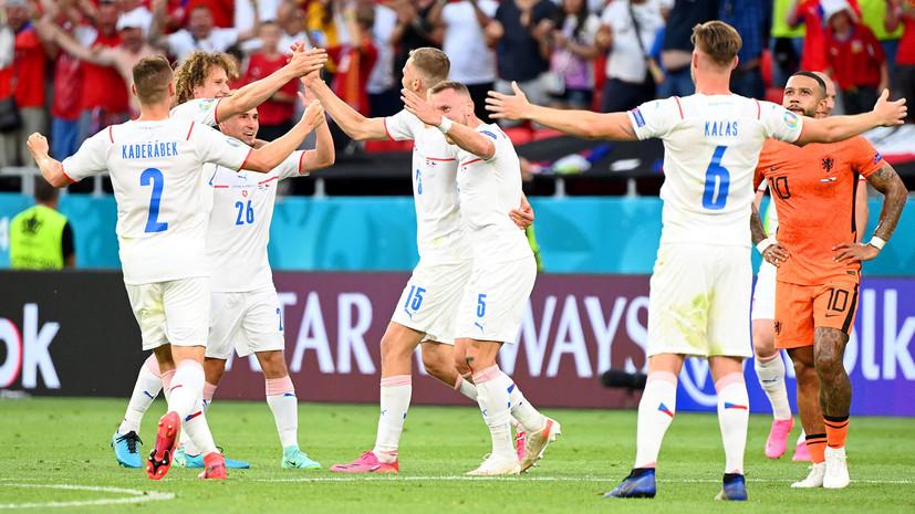 Русский след: Чехия сенсационно выбила Нидерланды с Евро-2020