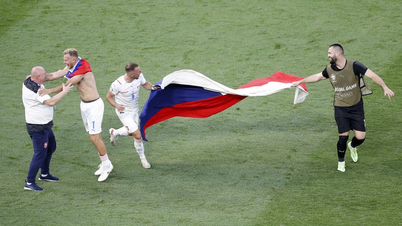 Шильгавы — о победе Чехии над Нидерландами: результат матча говорит сам за себя