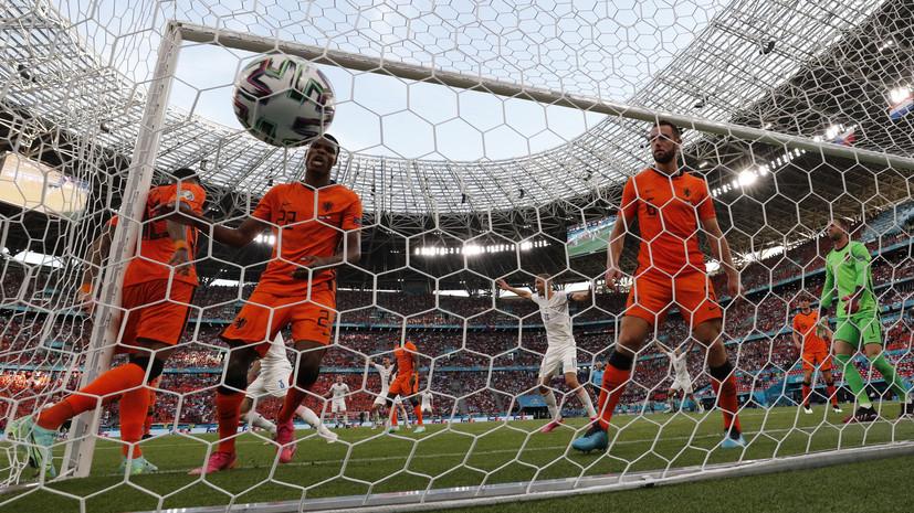 Голеш заявил, что решающим фактором в матче с Нидерландами стала командная игра Чехии