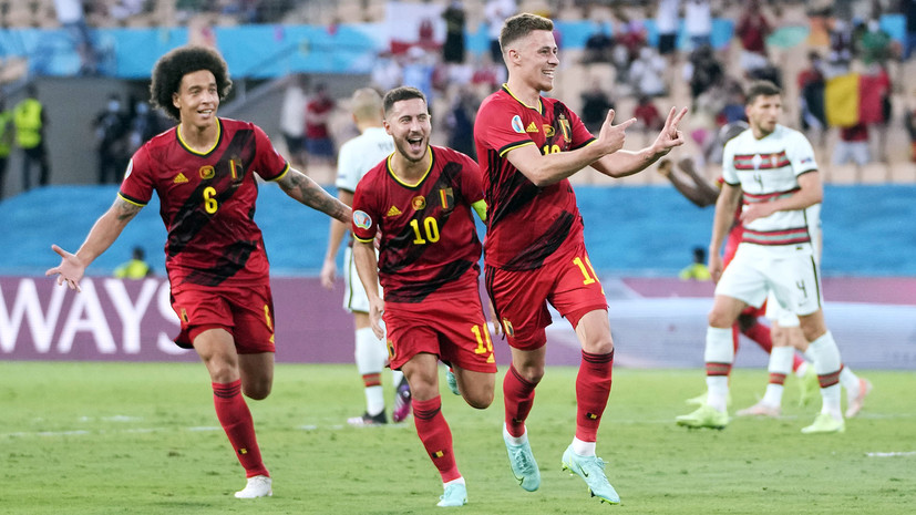 Вылет чемпионов: Бельгия обыграла Португалию в 1/8 финала Евро-2020