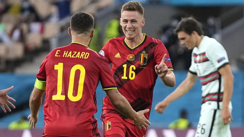Чудо-гол Азара, травма Де Брёйне и 24 удара по воротам Куртуа: как Бельгия победила Португалию в 1/8 финала Евро-2020