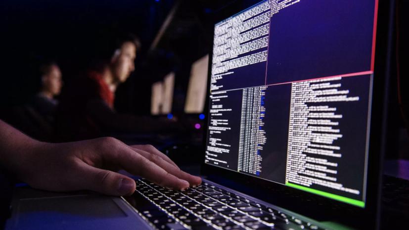 Россия предложила разработать конвенцию по борьбе с киберпреступностью