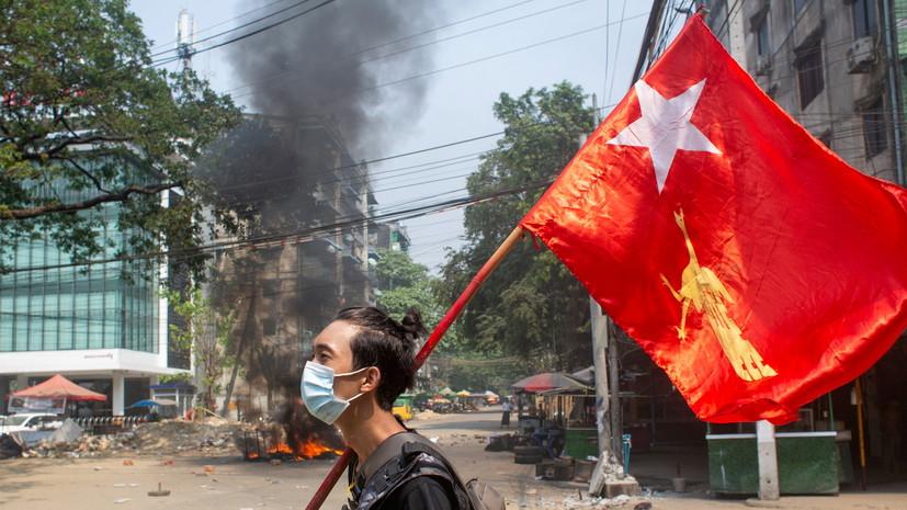 Главком Мьянмы обвинил Запад во вмешательстве во внутренние дела страны