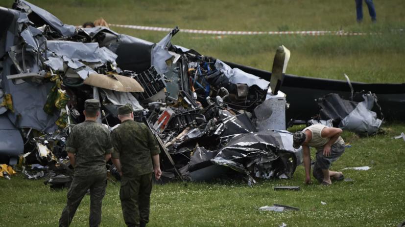 В Кузбассе выписали троих пострадавших при крушении самолёта L-410