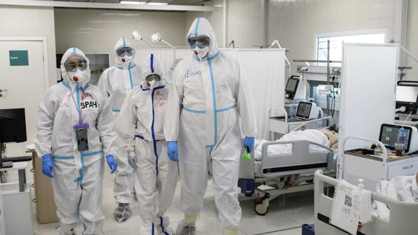 В России за сутки зарегистрировали более 21 тысячи случаев коронавируса