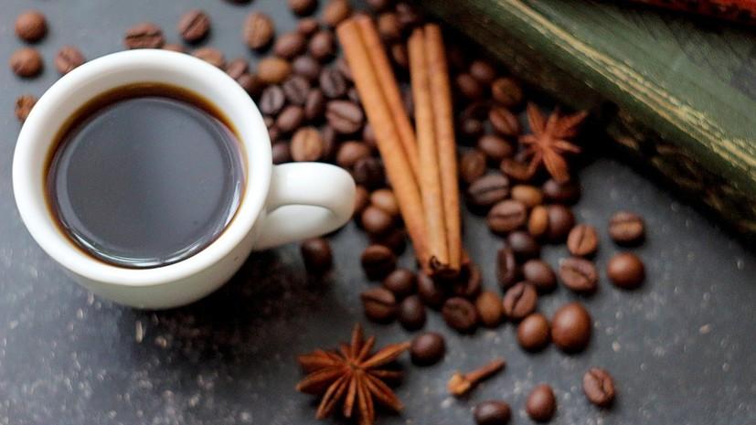 Кардиолог призвала употреблять кофе в жару с осторожностью