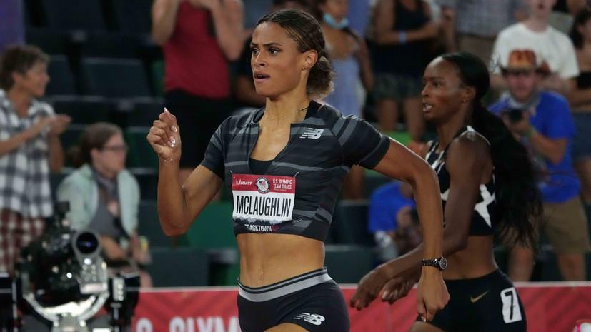 Маклафлин установила мировой рекорд в беге на 400 м с барьерами