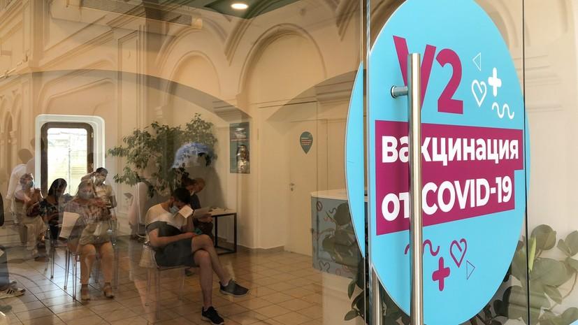 «До 86 тысяч человек в рабочие дни»: Собянин сообщил об увеличении числа записей на вакцинацию от COVID-19