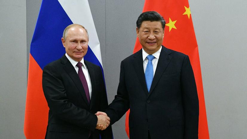 Лидеры России и Китая объявили о продлении договора о добрососедстве