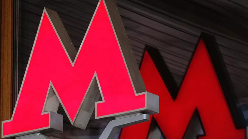 В Москве затапливает станцию метро «Ясенево»