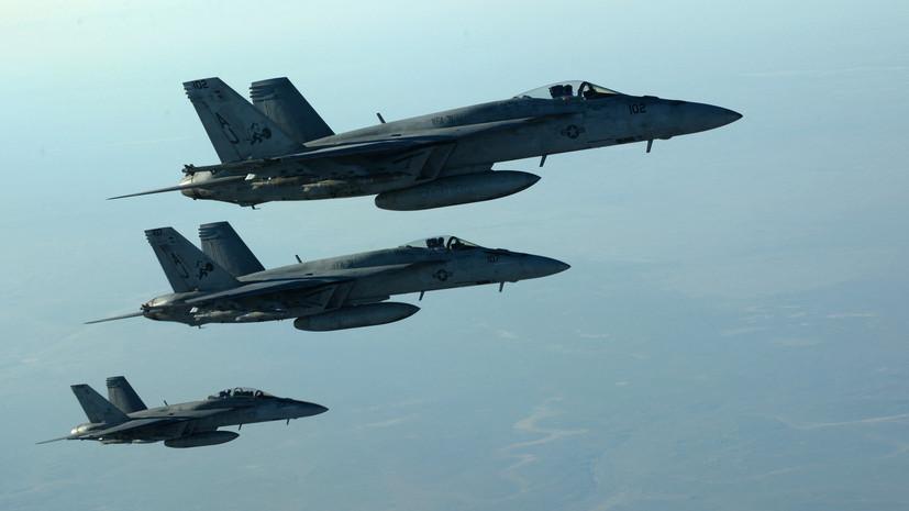 Ударная политика: как атаки ВВС США на объекты в Ираке и Сирии могут сказаться на ситуации в регионе