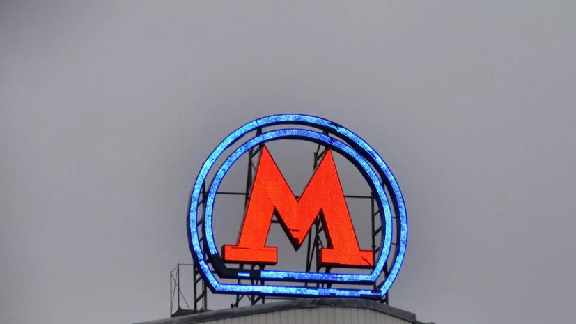 В Москве приостановили движение на Филёвской линии метро из-за ливня