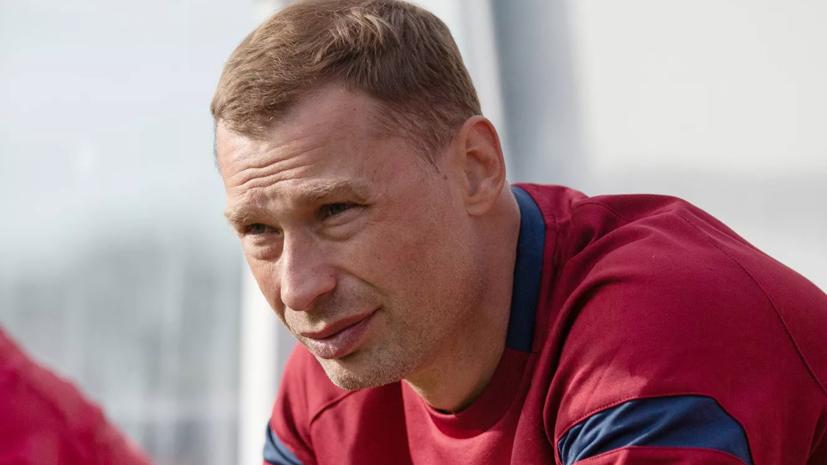 Алексей Березуцкий рассказал о системе поощрений и штрафов в ЦСКА
