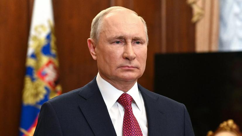 Путин рассказал о росте ответственности командирского состава вооружённых сил