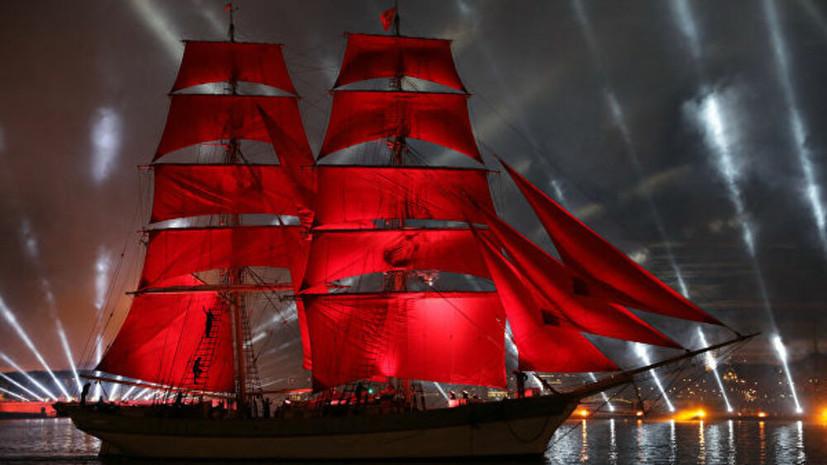Песков прокомментировал праздник«Алые паруса»