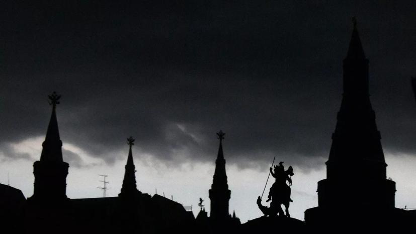 Учёный прокомментировал сильные ливни в Москве