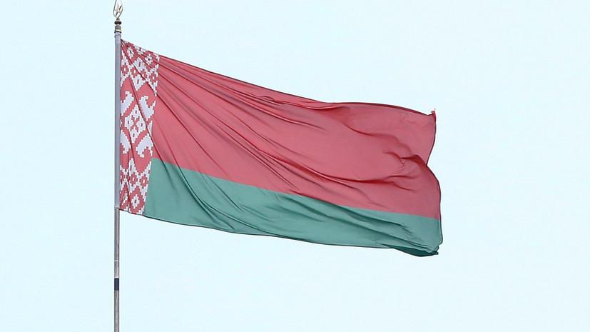 В белорусский МИД был вызван глава представительства ЕС в Белоруссии