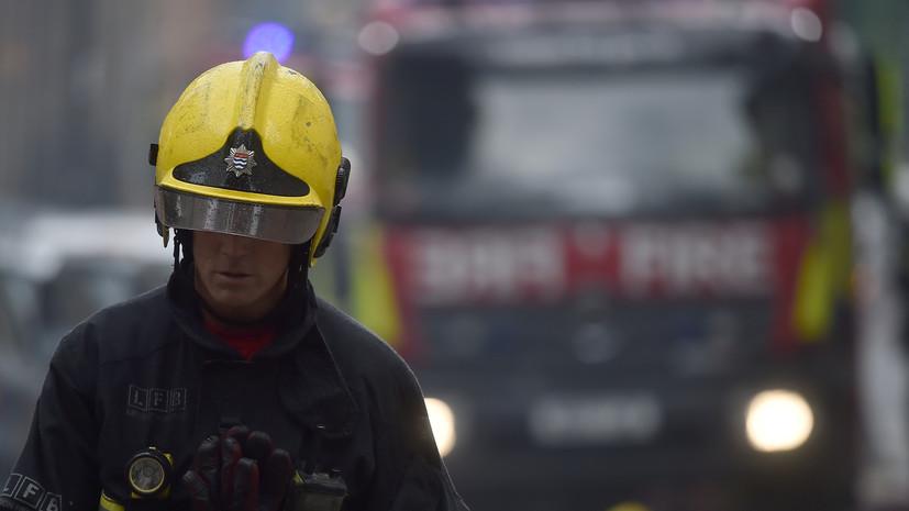 В центре Лондона начался сильный пожар
