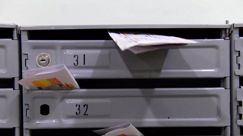 В Подмосковье планируют отремонтировать 69 помещений почтовой связи в июне