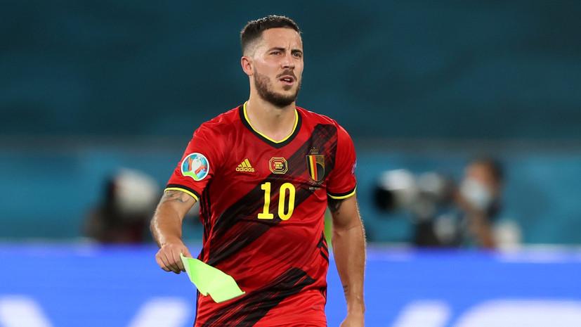 Голкипер сборной Бельгии Куртуа: боюсь, для Эдена Азара Евро закончился