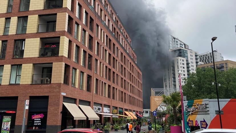 Полиция не связывает пожар у станции в центре Лондона с терроризмом
