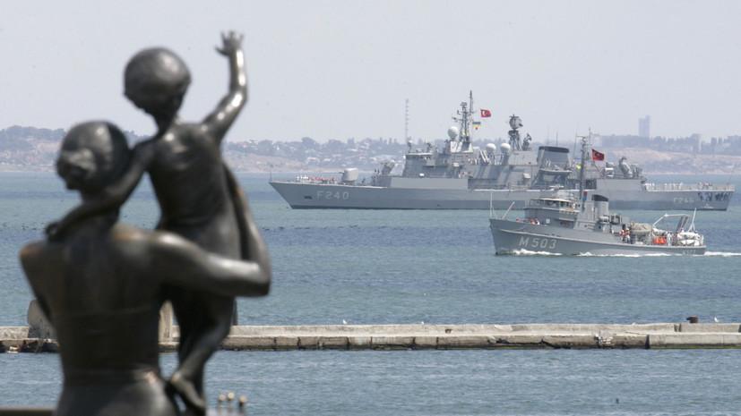 «Создание очагов напряжённости»: в Чёрном море начались учения ВМС США и Украины Sea Breeze 2021